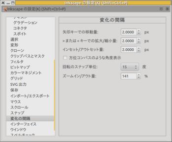 inkscape_dialog_20120526.png